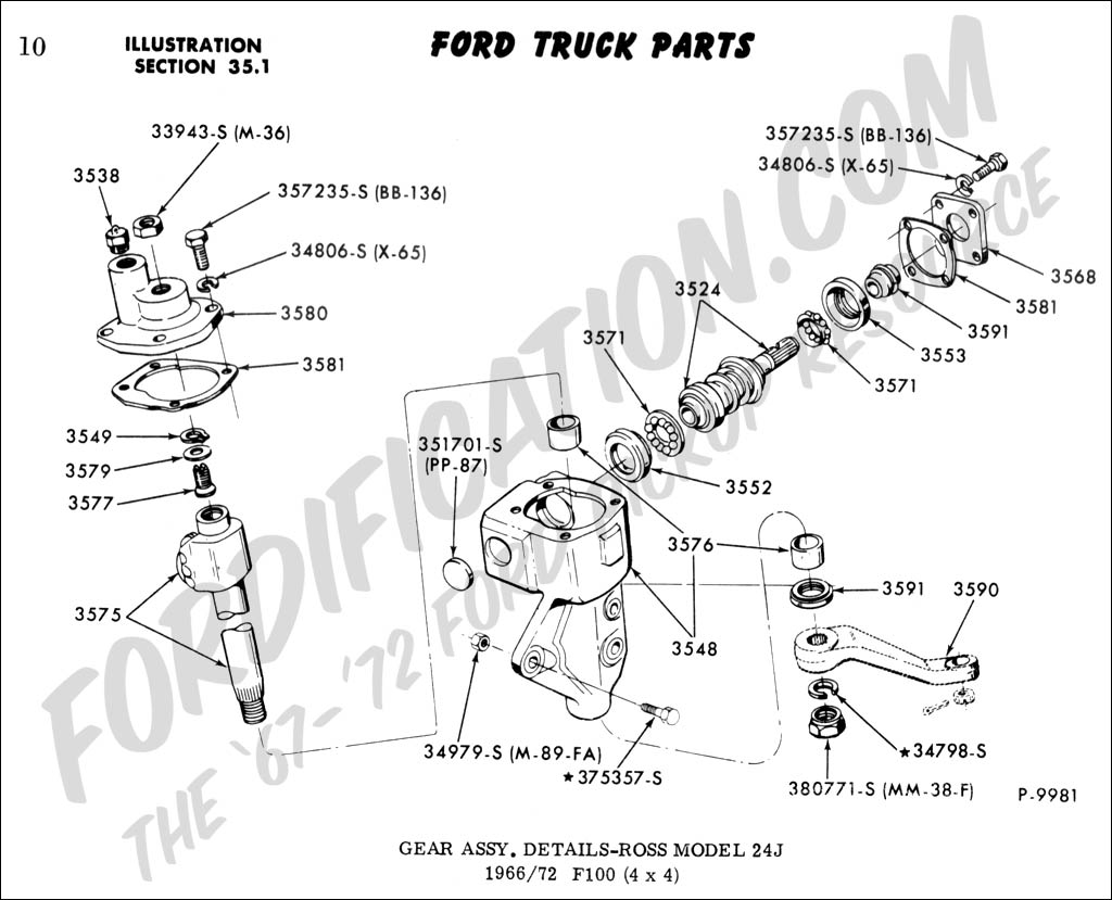 corvette power steering bracket diagram