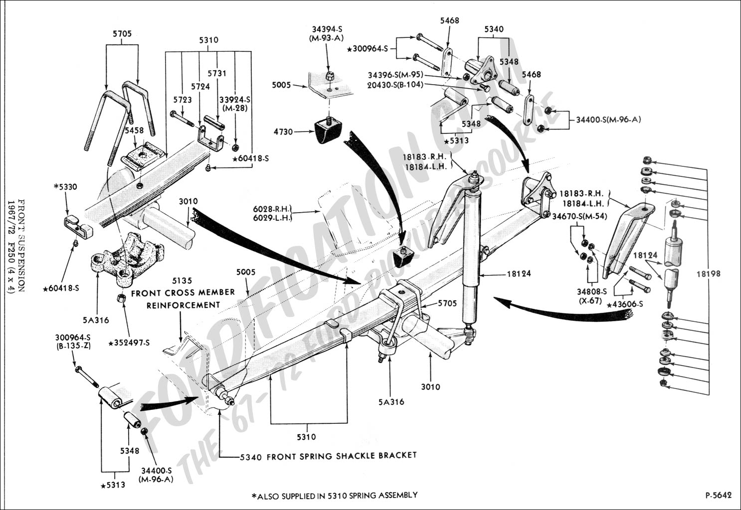 ford flex suspension diagram